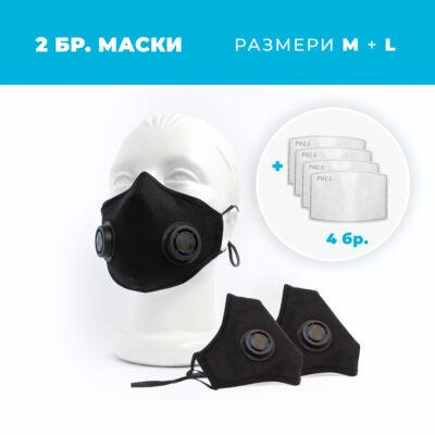 маски с филър